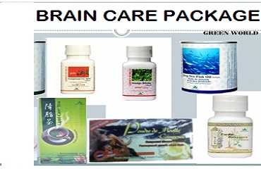 Brain Care Package